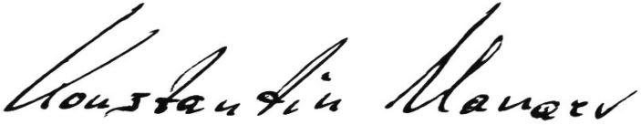 konstantin_autogram